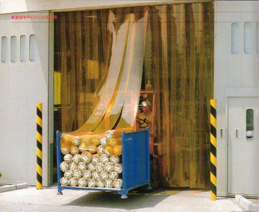 アキレスミエール アキレスミエール     ■ 工場や倉庫。配送センターなどの出入り口は...